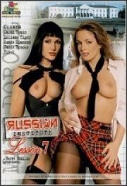 Russian Institute Lesson 7 (2005)