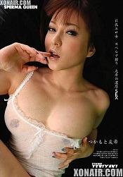 SPERMA QUEEN Yuuki Tsukamoto 2008