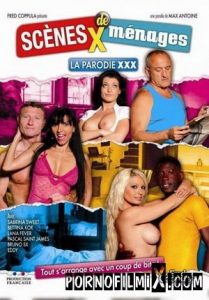 Scenes X De Menages 2012