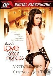 Stoya in Love And Other Mishaps 2012