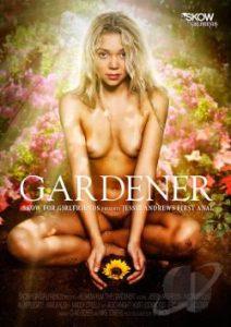 The Gardener 2014