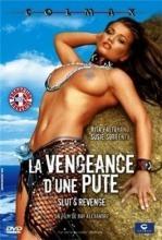The dune bitch revenge 2005