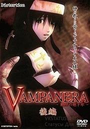 http://bertorrent.com/10295-vampanera-vampanera-hentay-3d-anime.html