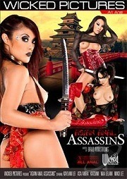 Asian Anal Assassins 2012