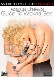 BDSM for Beginners 2015