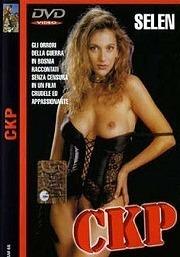 CKP 1995
