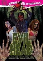 Evil Head 2012