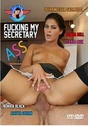 Fucking My Secretary Ass 2015