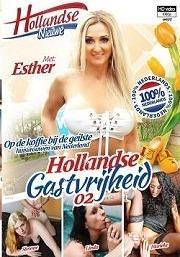 Hollandse Gastvrijheid 2 (2015)