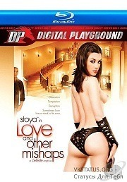 Love And Other Mishaps 2010