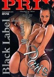 Private Black Label 21 - Lust Tango In Paris 2001