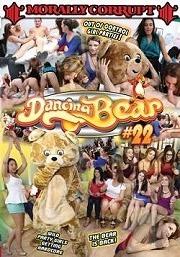 Dancing Bear 22 (2015)