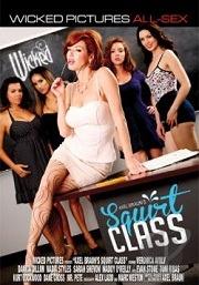 Squirt-Class-2015-Película-Porno-XXX-Completa-Online-Gratis.jpg