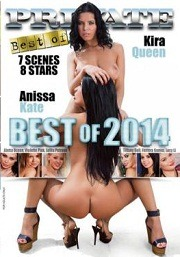 The Best By Private 235: Best Of 2014 (2015)