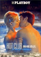 Hot-Club-California-1999-Español