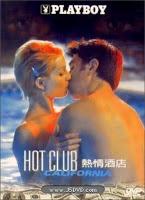 Película porno Hot Club California 1999 Español XXX Gratis