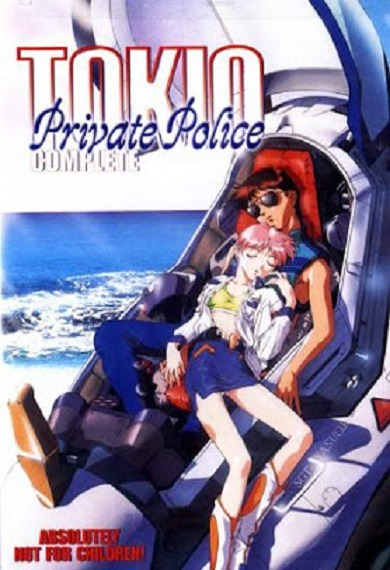 Tokio Private Police 02