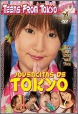 Película porno Jovencitas De Tokyo 2015 XXX Gratis