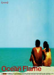 Película porno Ocean Flame 2008 Sub Español XXX Gratis