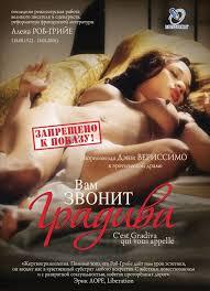 Pelicula porno en español o subtitula completa Pornopelicula Porno Completa Online Gratis Gradiva 2006 Sub Espanol Xxx Peliculas Porno Online