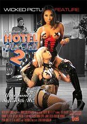 Hotel-No-Tell-2-2015.jpg