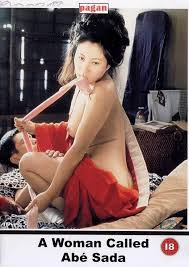 Película porno Una mujer llamada Abe Sada 1975 Sub Español XXX Gratis