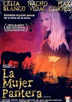 Película porno La Mujer Pantera Español 2001 XXX Gratis