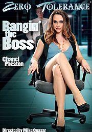 Película porno Bangin' The Boss 2013 XXX Gratis