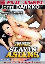 Slayin-Asians-2013-Coomelonitas.jpg