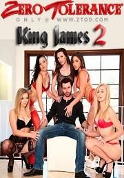 King-James-2-2016.jpg