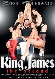 King-James-The-Second-2016.jpg