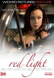 Red-Light-2016.jpg