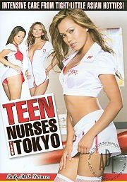 Película porno Teen Nurses From Tokyo 2010 XXX Gratis