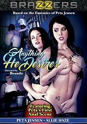 Película porno Anything He Desires 2016 XXX Gratis