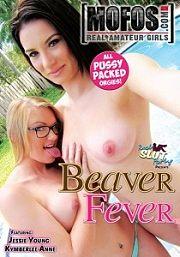 Beaver-Fever-2016.jpg