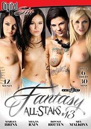 Película porno Fantasy All Stars 13 (2016) XXX Gratis