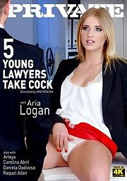 5-Young-Lawyers-Take-Cock-2016.jpg