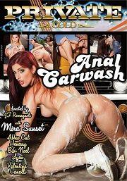 Anal-Carwash-2013.jpg