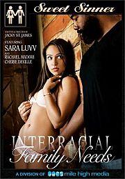 Película porno Interracial Family Needs 2016 XXX Gratis