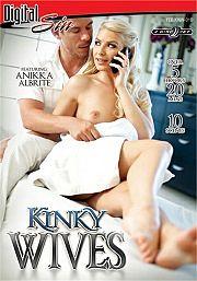 Kinky-Wives-2016.jpg
