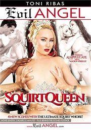 SquirtQueen-2016.jpg