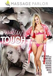 A Woman's Touch 2016