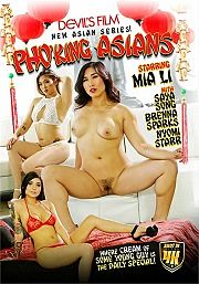 Pho'king Asians (2017)
