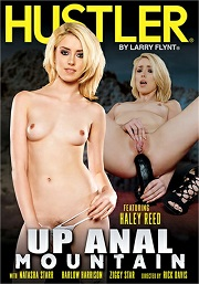 Up Anal Mountain (2017)