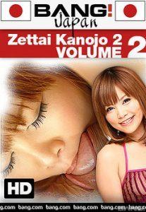 Película porno Zettai Kanojo 2 Volume 2 (2018) XXX Gratis