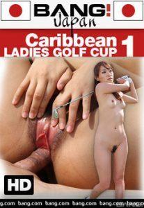 Película porno Caribbean Ladies Golf Cup (2017) XXX Gratis