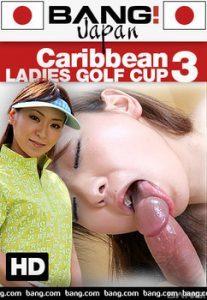 Película porno Caribbean Ladies Golf Cup 3 (2017) XXX Gratis