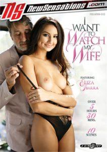 Película porno I Want To Watch My Wife (2019) XXX Gratis