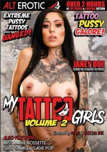 Película porno My Tattoo Girls 2 (2019) XXX Gratis