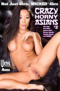 Película porno Crazy Horny Asians 2 (2020) XXX Gratis